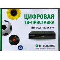 Спутниковая телевизионная приставка (ресивер) НТВ-Плюс 1HD VA-PVR